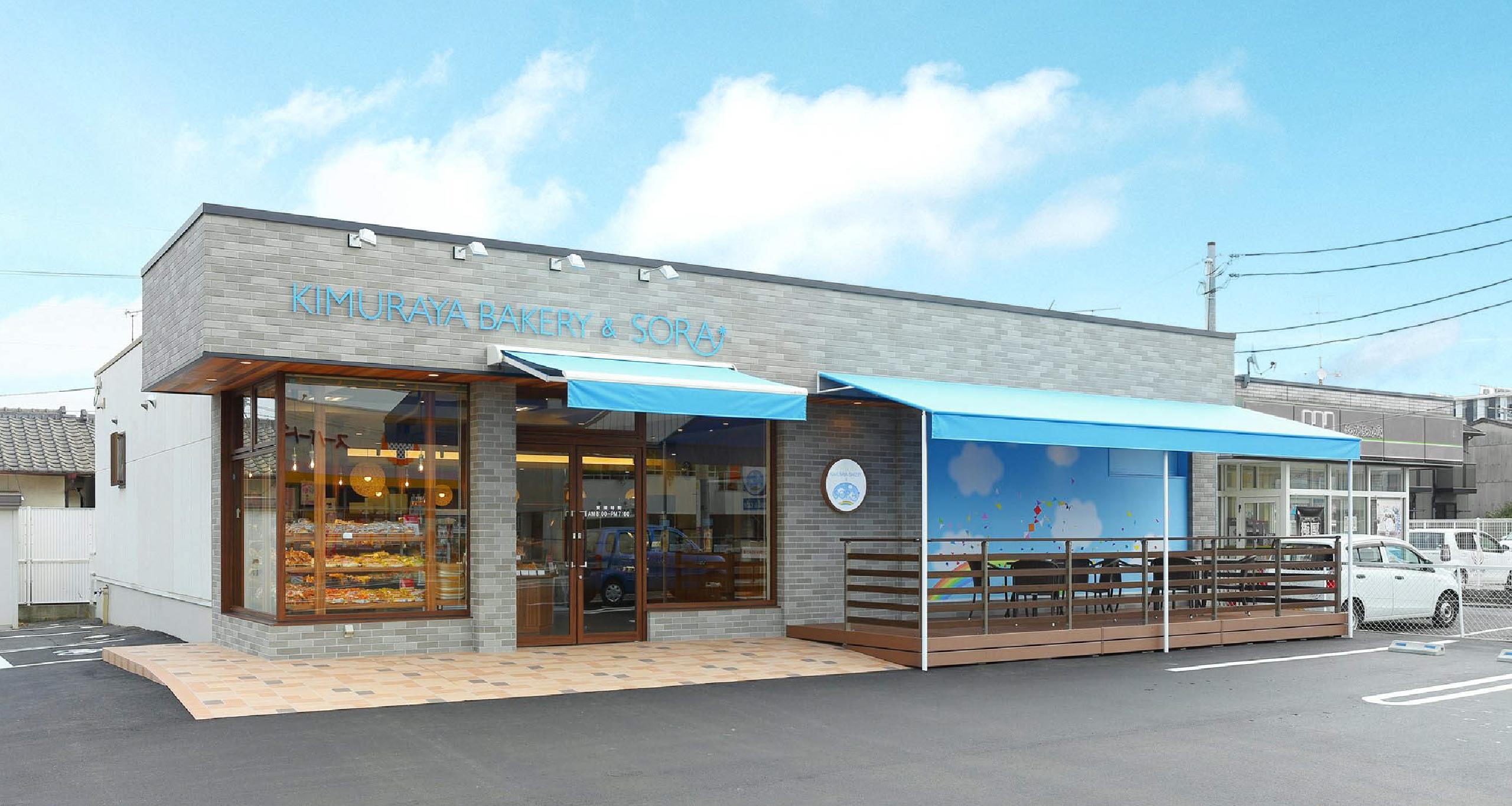 若い世代へ向けてコミュニティ型店舗で新たな岡山木村屋を発信